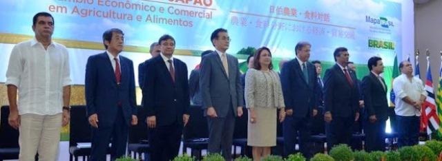 Ministra da Agricultura Kátia Abreu na abertura do seminário em Tocantins, sobre investimentos nos estados do Matopiba.